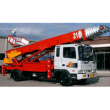 Ladder_lift Truck_Introduction_
